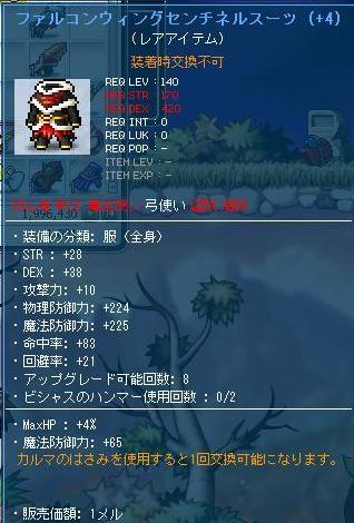 Maple110807_235725.jpg