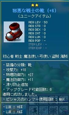Maple110808_221951_20110808233448.jpg