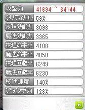 Maple110810_194843.jpg