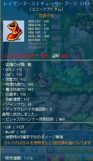 Maple110810_233822.jpg