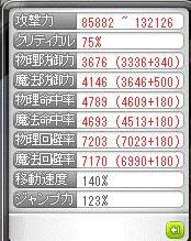 Maple110817_231923.jpg
