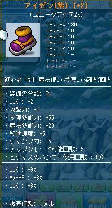 Maple110821_203606.jpg