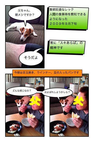 20100409-1_convert_20100409233614.jpg