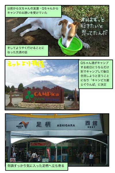 20100908-1.jpg