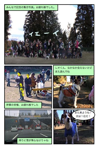 20110131-11.jpg