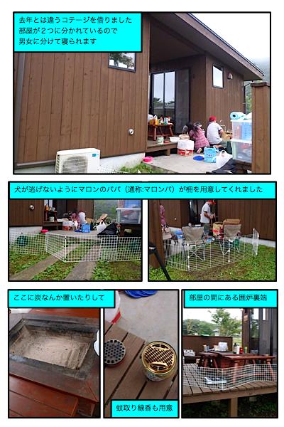 20110805-9.jpg