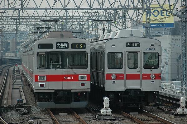 @二子玉川駅