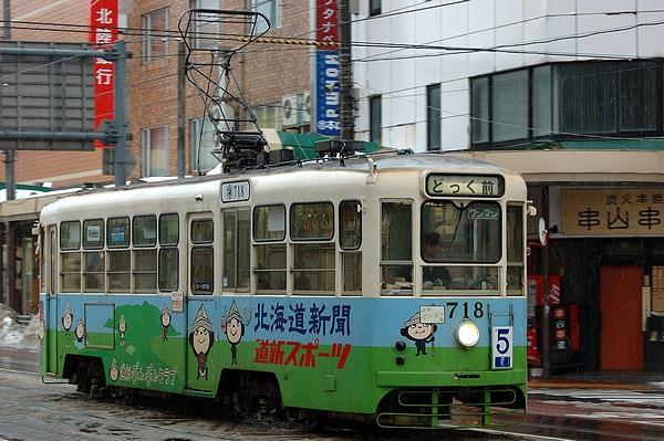 @函館駅前電停付近