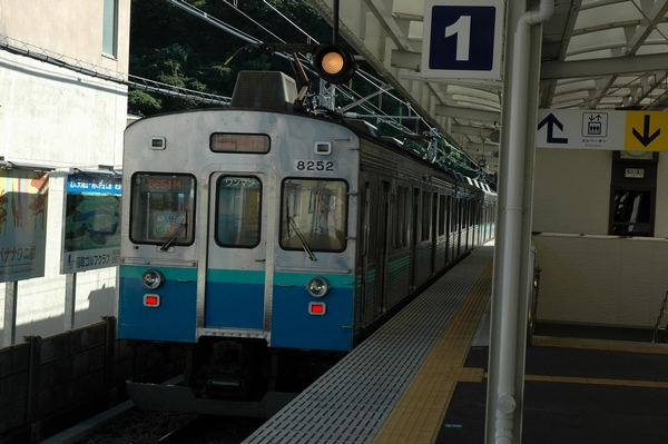@伊豆熱川駅