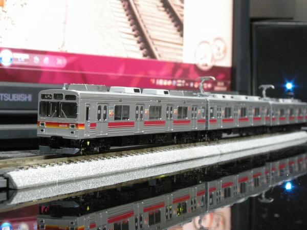 東急9000系9009F