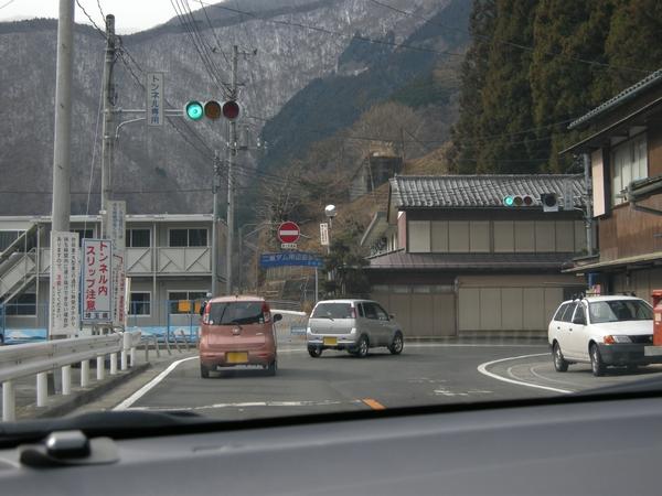 駒ヶ滝隧道の入り口