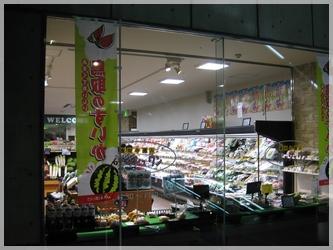 ホールの下にあったスーパー