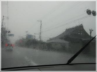 京都 雷雨