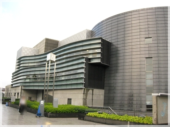 京都コンサートホール