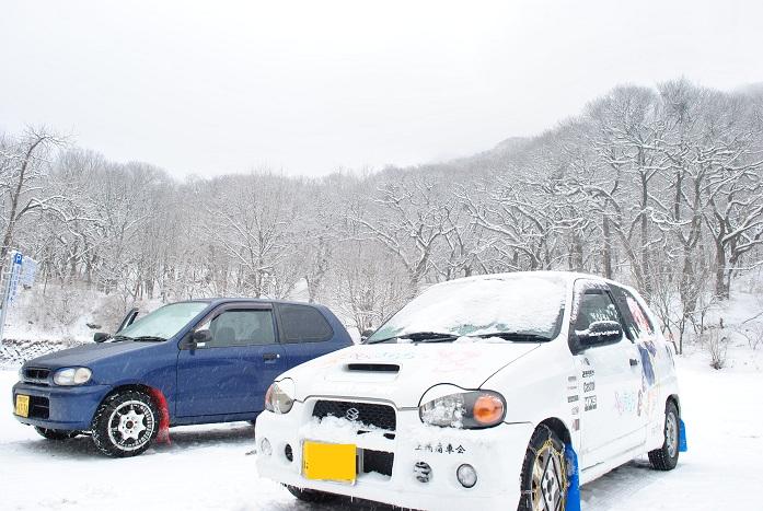 赤城山 雪
