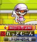 新髪型1帽子付