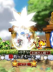 忍者ストーム20成功