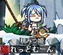 泣き顔(桃みつ姫)