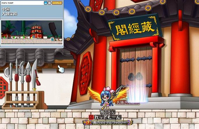 中国大雄宝殿