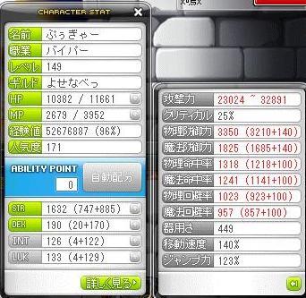 サイコロ5・MH20