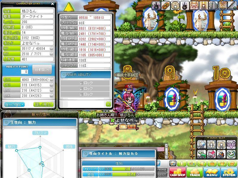 DK200status.jpg
