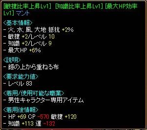 3_30_2.jpg