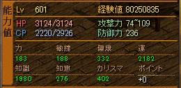 3_30_3.jpg