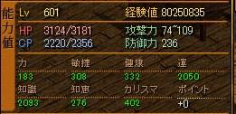 3_30_4.jpg
