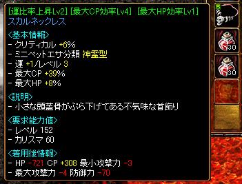 RedStone 12.02.11[01].bmp