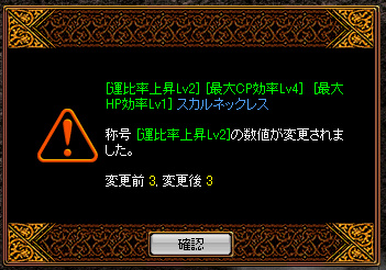 RedStone 12.02.11[02].bmp