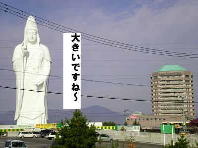 2010.9gatu 009-1