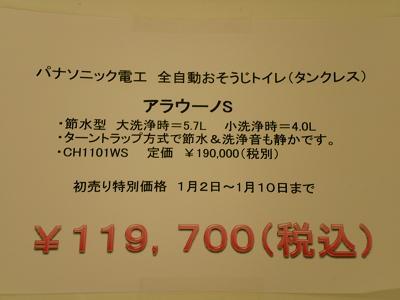 2011.1 003