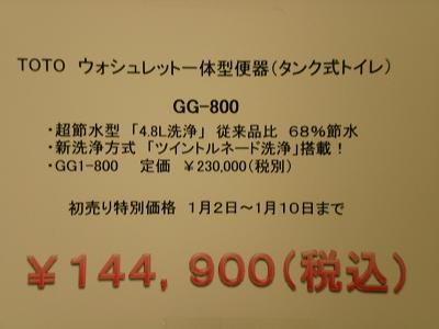 2011.1 004