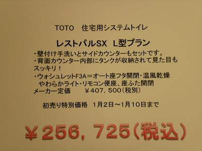 2011.1 005