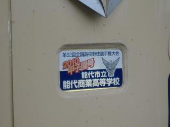 12nosirosyou.jpg