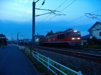 16kamotu_20100825211134.jpg