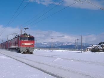 20110125kitaama7.jpg
