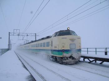 20110125kitaamainaho1.jpg