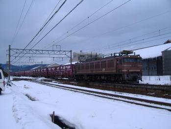 20110211mizusawa4075re2.jpg