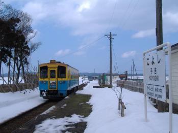 20110220koyosi12d2.jpg
