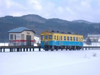 20110220magarisawa11d2.jpg