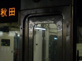 20110406n24henseima-ku.jpg