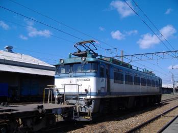 20110417mizusawa851reno1.jpg