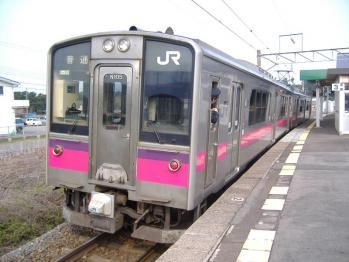 20110423fukura535mn104.jpg