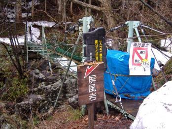 20110425takaseturibasi.jpg