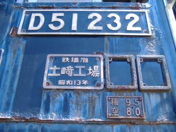 20110505oomoriyamad51no2.jpg