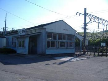 20110531kamihamaeki2.jpg