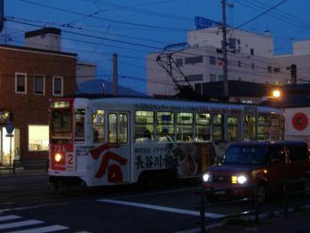 20110811hakodatesiden7.jpg