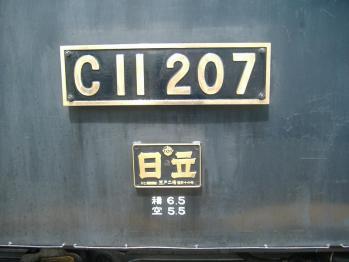 20110811sloonumac11meibann.jpg