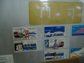 20110823tetudousiryoukann12.jpg